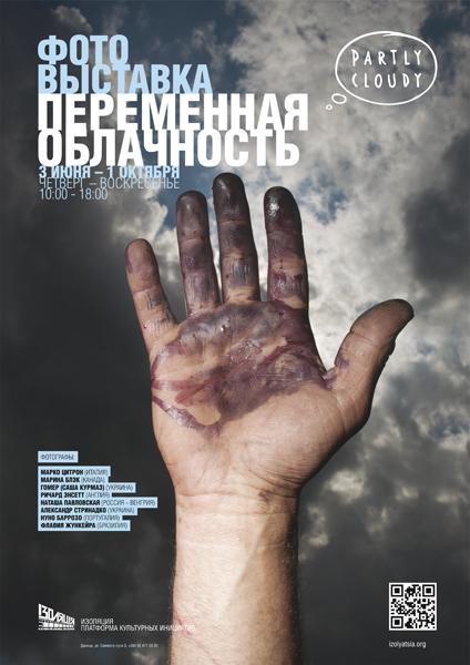 PO - Poster - 01