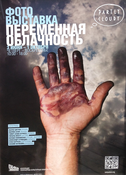 poster_hand